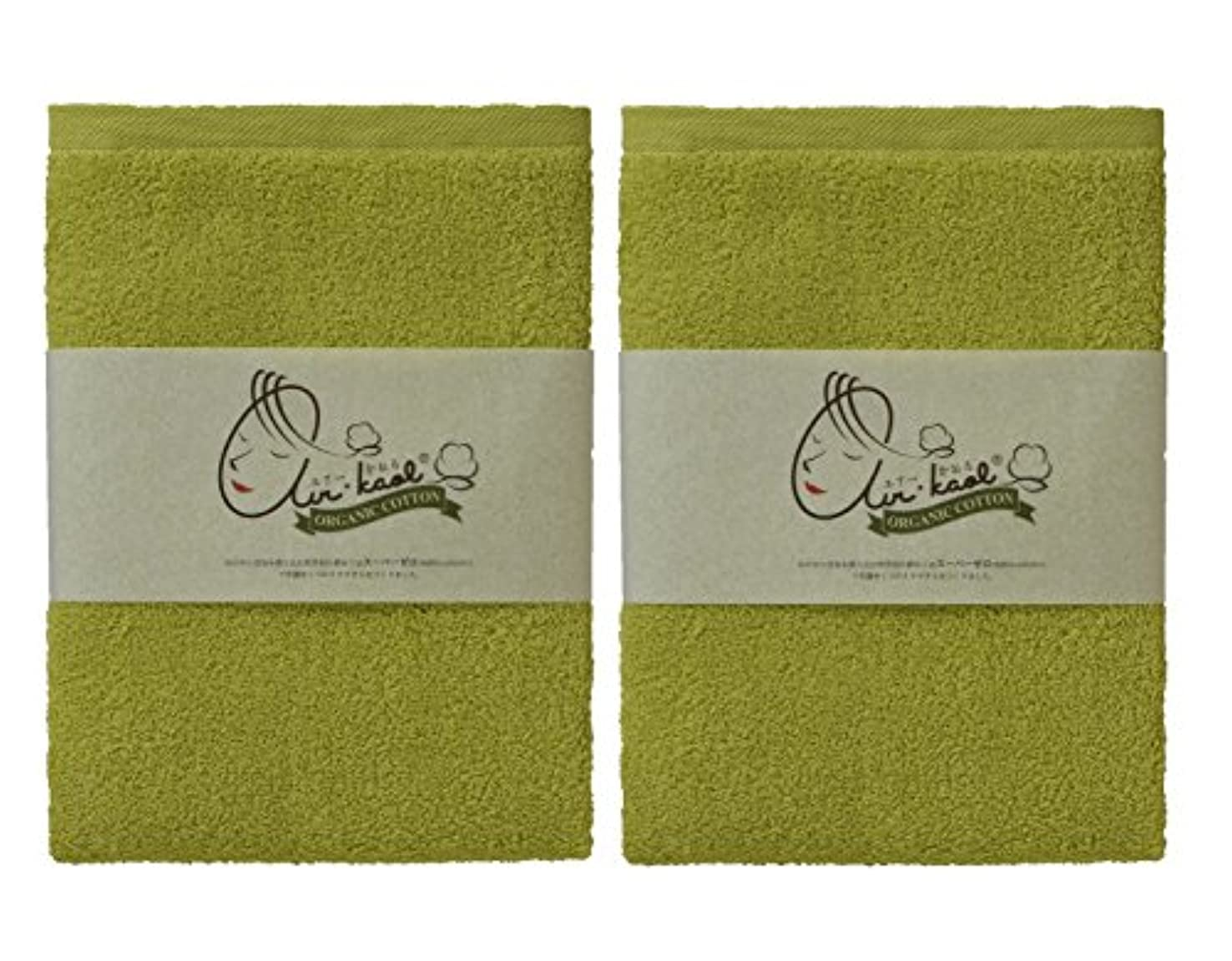 サンドイッチ縫う不健全エアーかおる バスタオル グリーン 60×120×1cm 2個セット