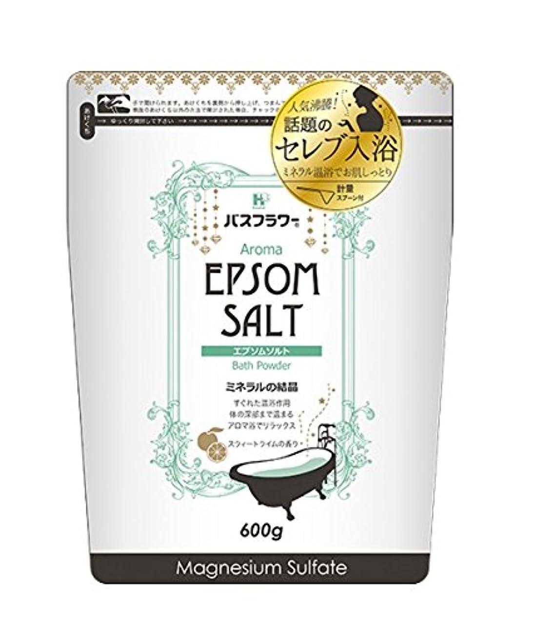 沼地ロケーションスカートヘルス バスフラワー エプソムソルト 入浴剤 スウィートライムの香り 600g