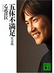 安堂ロイド~A.I. knows LOVE?~ DVD-BOX