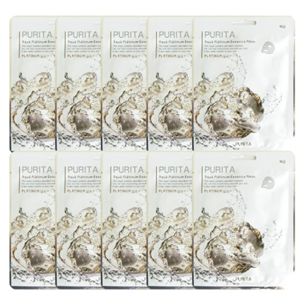 群集大胆な間違えたPURITA ピュリタ エッセンスマスク プラチナ10枚セット