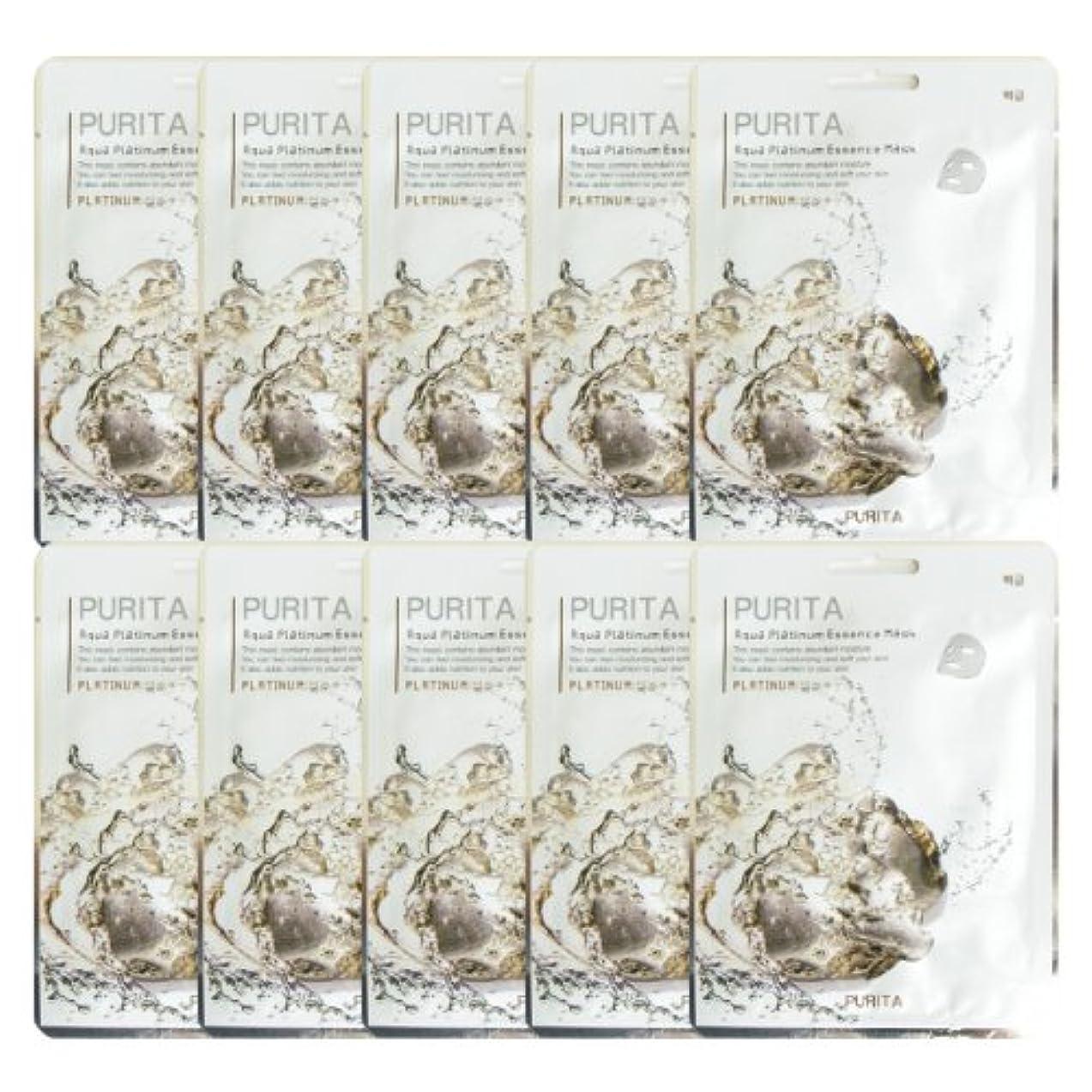 休日にチチカカ湖掘るPURITA ピュリタ エッセンスマスク プラチナ10枚セット