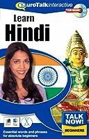 Talk Now! Hindi