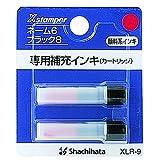 シャチハタ 補充インキ(ネーム6・ペアネーム・ネーム6キャプレ・簿記スタンパー) 赤 XLR-9