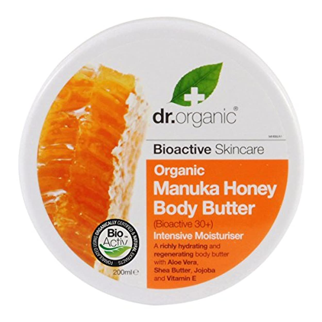 スピンマニアトラフDr.organic Organic Manuka Honey Body Butter 200ml [並行輸入品]