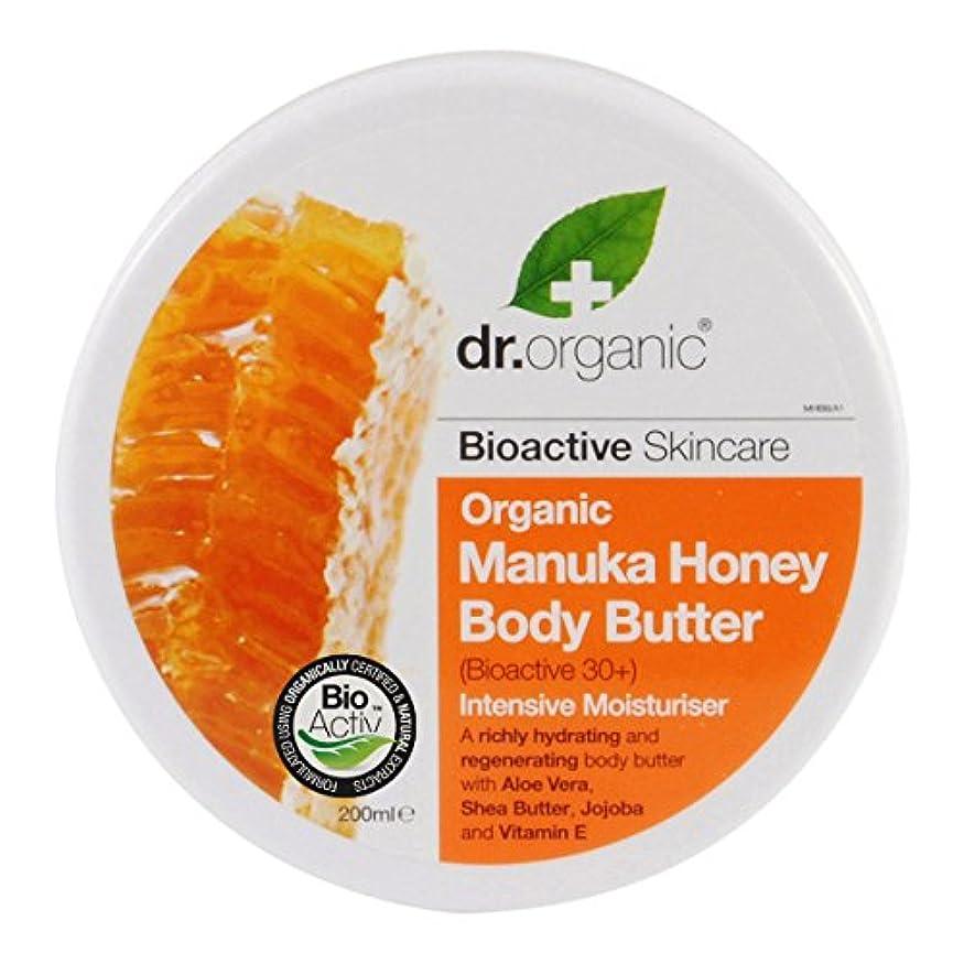 参照するフットボールラオス人Dr.organic Organic Manuka Honey Body Butter 200ml [並行輸入品]
