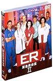 ER緊急救命室〈セカンド〉 セット1[DVD]