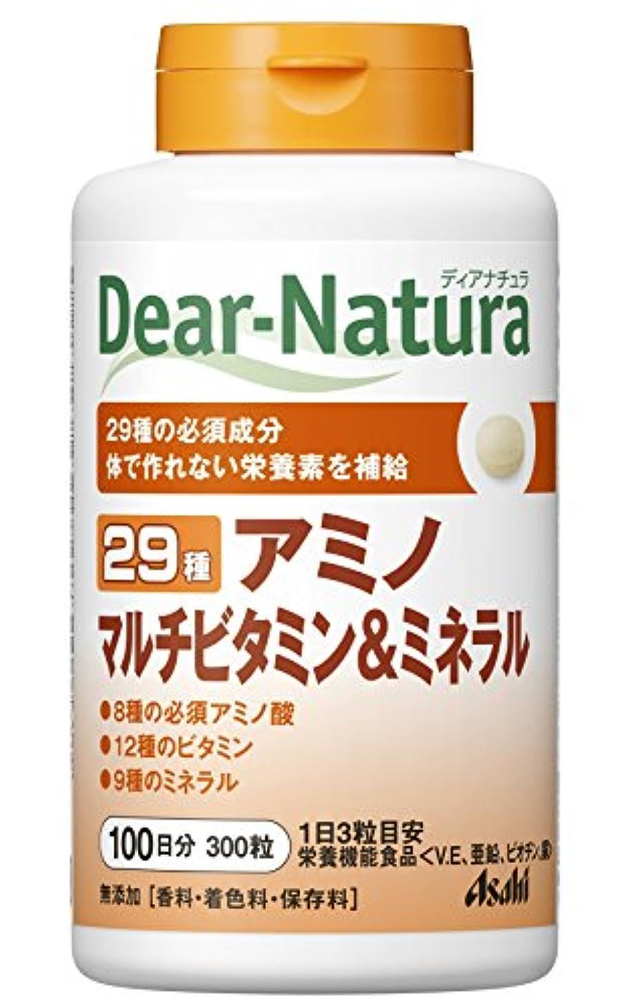 直立説明的通常ディアナチュラ 29アミノ マルチビタミン&ミネラル 300粒 (100日分)