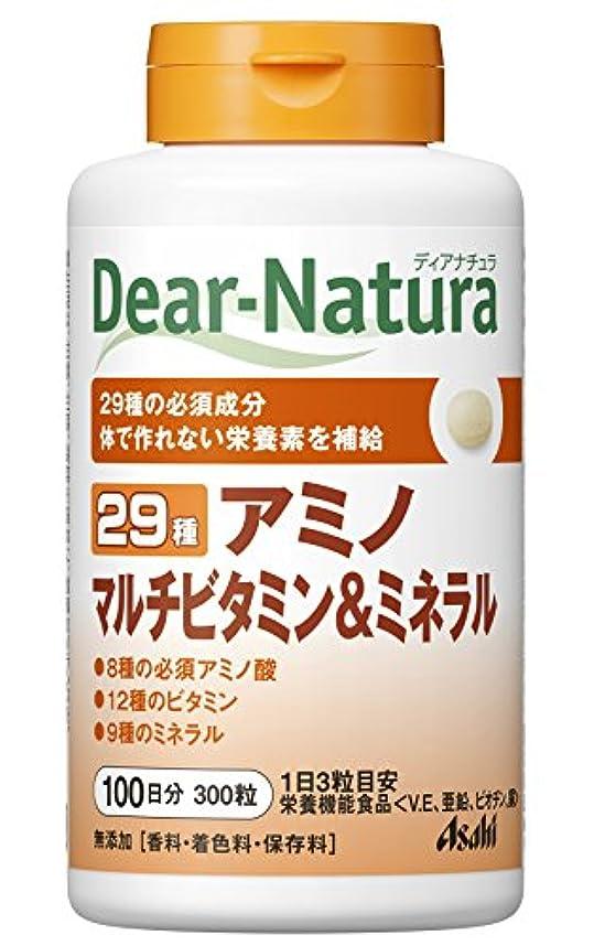 提案見えるドラムディアナチュラ 29アミノ マルチビタミン&ミネラル 300粒 (100日分)