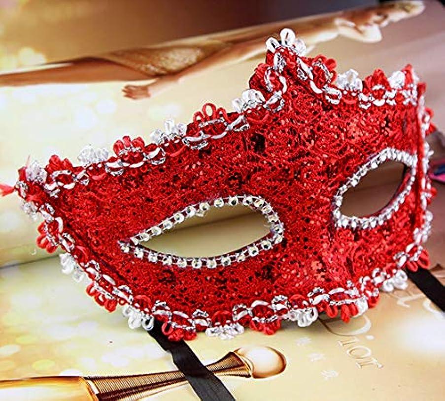 五月スケッチ失望させるレースマスク、仮面舞踏会のマスクハロウィンクリスマスレースのクリスタルラインストーンコスプレマスク,赤
