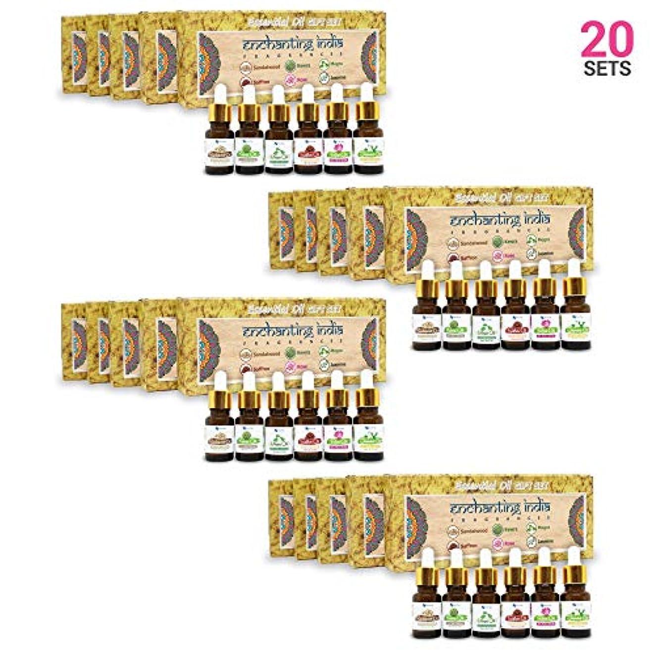 出会いびっくりする安全なAromatherapy Fragrance Oils (Set of 20) - 100% Pure & Natural Therapeutic Essential Oils, 10ml each (Sandalwood...