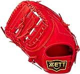 ZETT(ゼット) 硬式野球 プロステイタス ファーストミット ディープオレンジ(5800) 左投げ用 BPROFM430