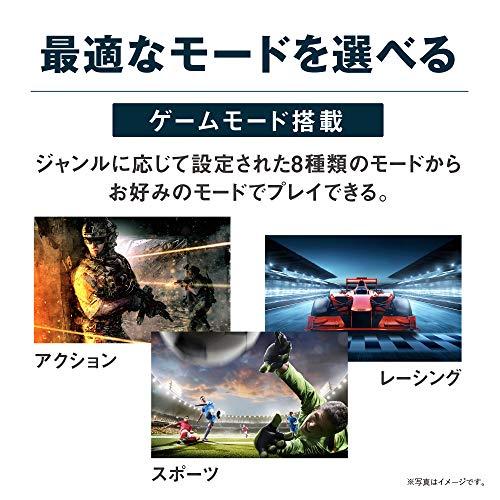 『Acer ゲーミングモニター KG251QHbmidpx 24.5インチ 144hz 0.6ms TN DVI-D(Dual Link対応),HDMI,DisplayPort FPS向き フルHD 非光沢 フレームレス』の5枚目の画像