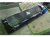 三菱 純正 トッポBJ H40系 《 H42A 》 フロントグリル P70500-16015432