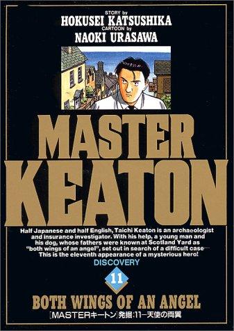 MASTERキートン (11) (ビッグコミックス)の詳細を見る