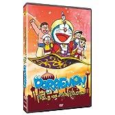 映画ドラえもん のび太のドラビアンナイト(スペイン語) dvd / Doraemon Y La Mil Y Una Aventuras[import]