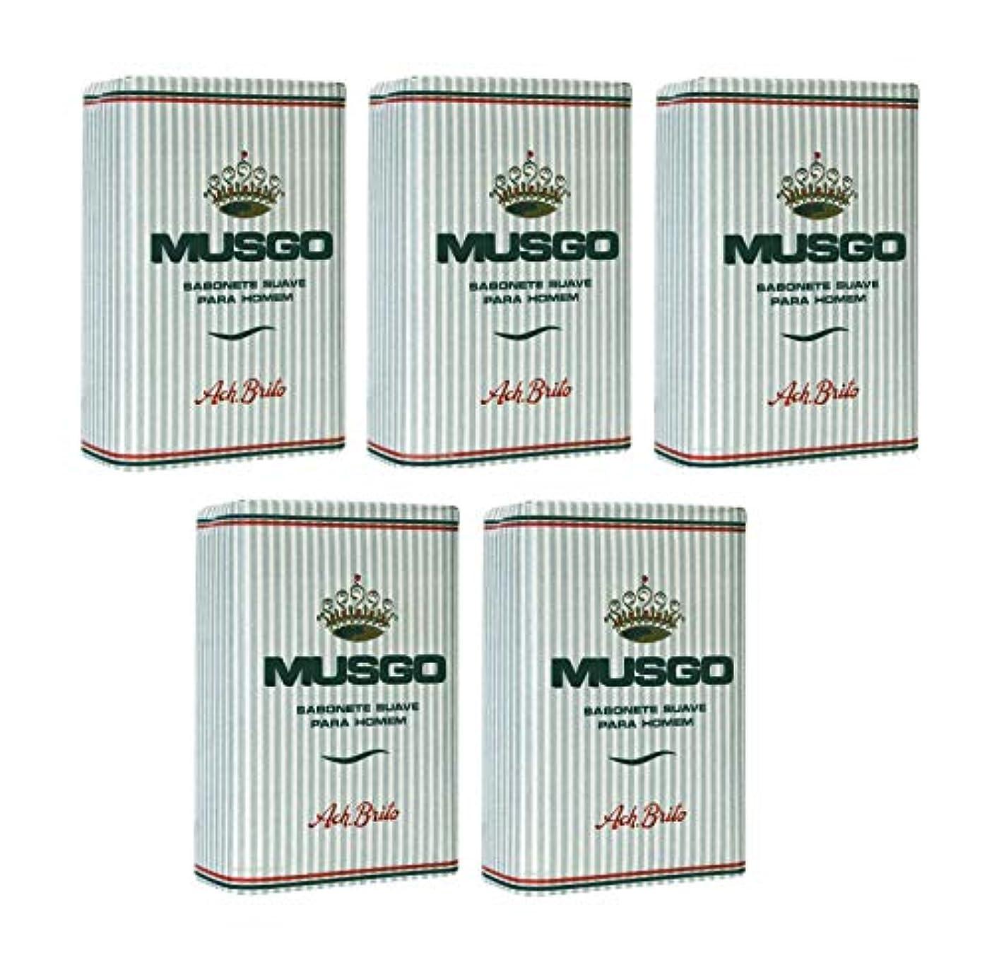 ヘクタールホールド量でMusgo Real Body Soap 「ロイヤルモス」 ボディソープバー 160g x 5個 [並行輸入品]