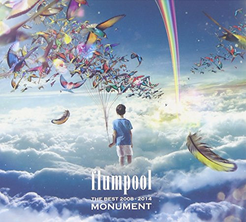 The Best 2008-2014「MONUMENT」【通...
