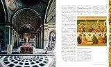 ダ・ヴィンチ 芸術と科学の生涯 画像