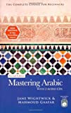 By Jane Wightwick - Mastering Arabic Second Ed 2 Audio Cds (2nd Revised edition) (12/28/08)