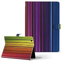 igcase Qua tab QZ8 KYT32 au LGエレクトロニクス キュアタブ タブレット 手帳型 タブレットケース タブレットカバー カバー レザー ケース 手帳タイプ フリップ ダイアリー 二つ折り 直接貼り付けタイプ 002104 クール カラフル シンプル