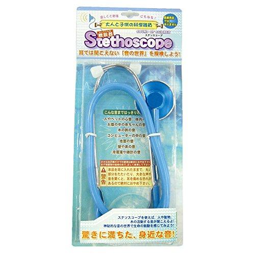 Stethoscope 聴診器 ブルー