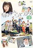 明日の光をつかめDVD-BOX1[DVD]