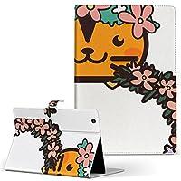igcase d-01J dtab Compact Huawei ファーウェイ タブレット 手帳型 タブレットケース タブレットカバー カバー レザー ケース 手帳タイプ フリップ ダイアリー 二つ折り 直接貼り付けタイプ 009871 動物 フラワー リス