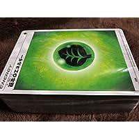 ポケモンカードゲーム サン&ムーン 基本 エネルギーカード全種108枚(9種×各12枚)セット