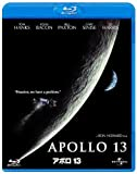 アポロ13[Blu-ray/ブルーレイ]