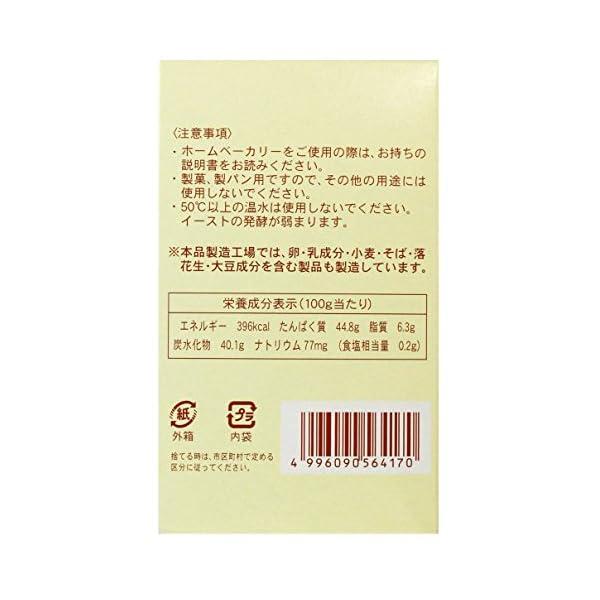 パイオニア企画 ドライイースト徳用 3g×30袋の紹介画像2