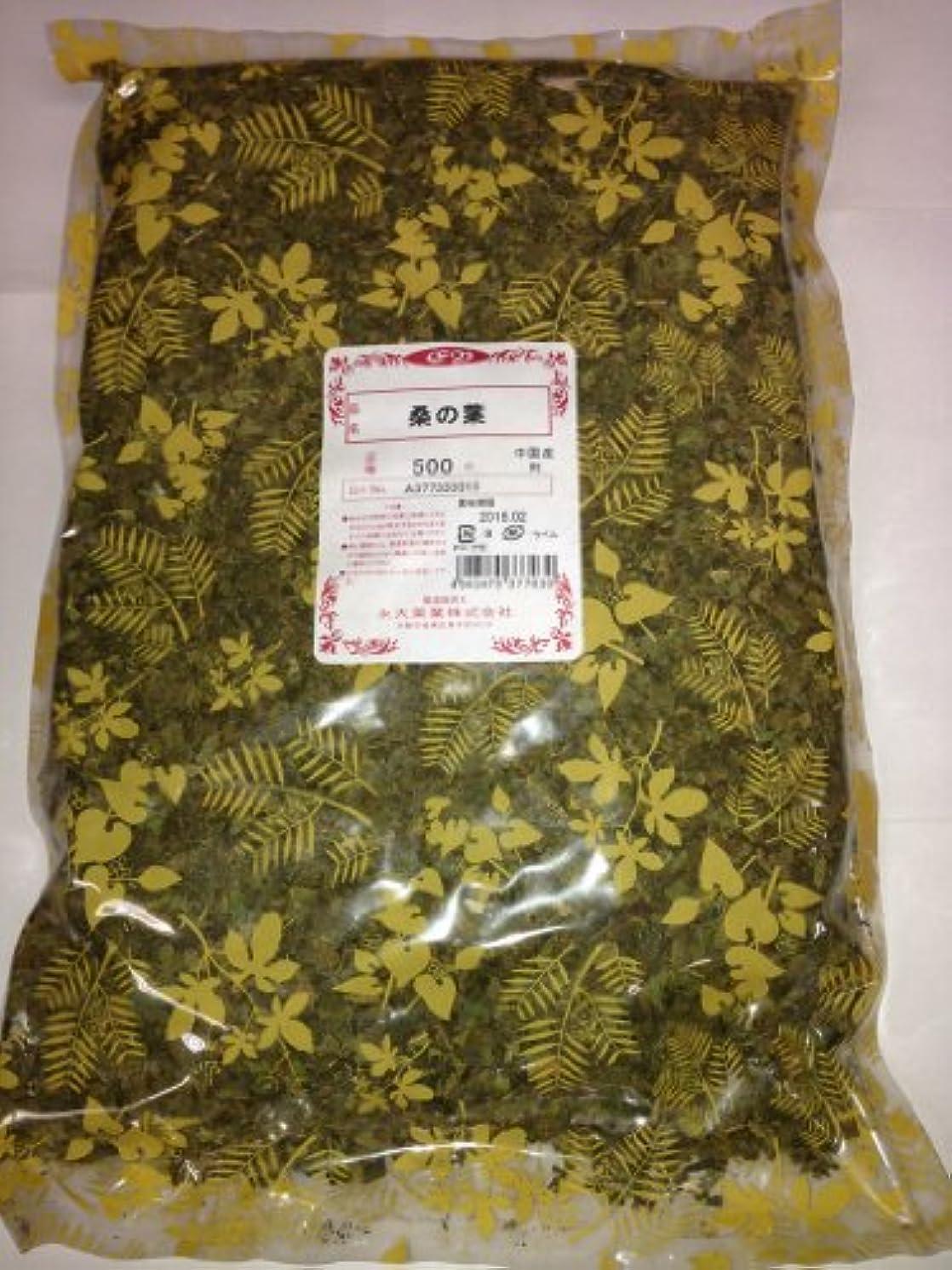 写真のキラウエア山特異な桑の葉[内容量:500g]刻[原産国:中国]
