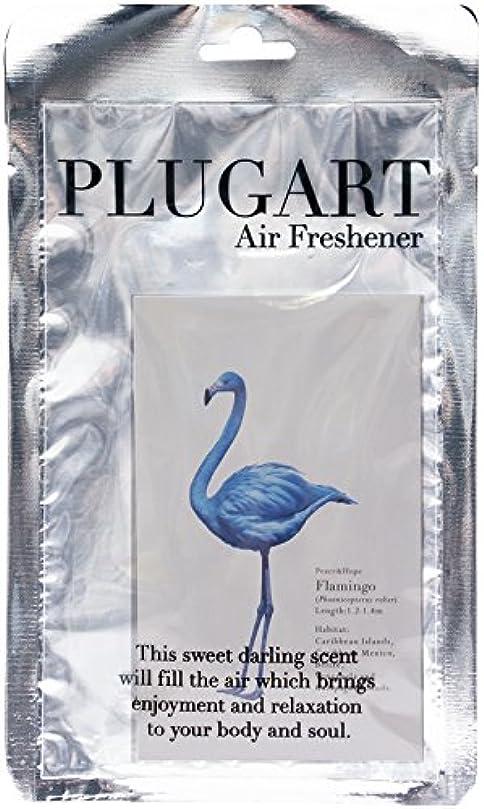 荒廃する溶ける起点ノルコーポレーション サシェ プラグアート ハンガータイプ 消臭 ウォーターアクアの香り PLA-2-5