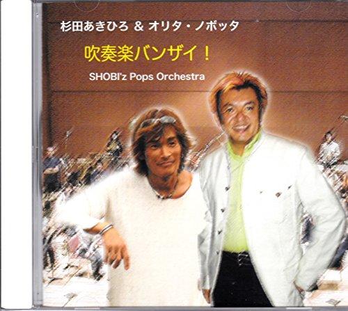 また覚醒剤で逮捕…NHK「歌のお兄さん」の過酷な労働環境