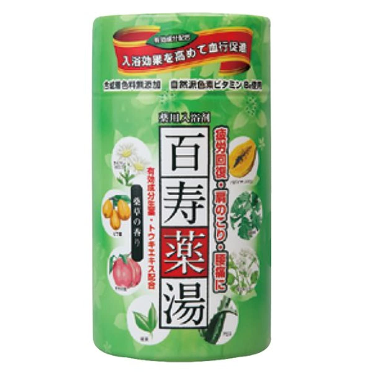 ムスタチオ規則性感覚百寿薬湯 1050g