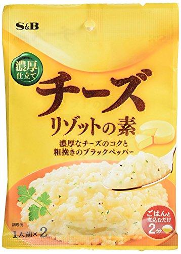 エスビー チーズリゾットの素 1人前×2