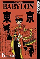 Tokyo Babylon Volume 6