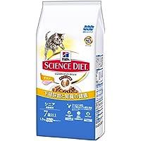 ヒルズのサイエンス・ダイエット キャットフード シニア 7歳以上 高齢猫用 長生き猫の健康維持 チキン 1.8kg(600g×3袋)