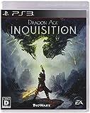 「ドラゴンエイジ:インクイジション (Dragon Age: Inquisition)」の画像