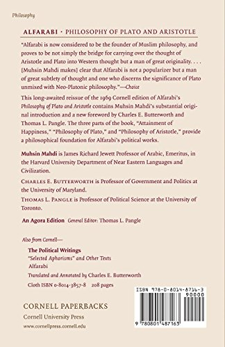 a comparison of the political theories of philosophers plato and aristotle Plato's and aristotle's views on politics were very different aristotle rejected many of the building blocks of plato's politics: the theory of forms (in the metaphysics), the universal idea of the good (in the ethics), the value of communes (in the politics.