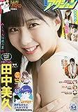 漫画アクション No.17 2018年9/4号 [雑誌]