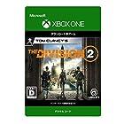 ディビジョン2 通常版 XboxOne オンラインコード版