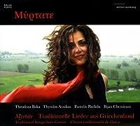 Myrtate