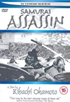 Samurai [DVD] [Import]