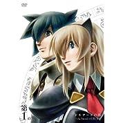 ドルアーガの塔~the Sword of URUK~ 第1の宮(通常版) [DVD]