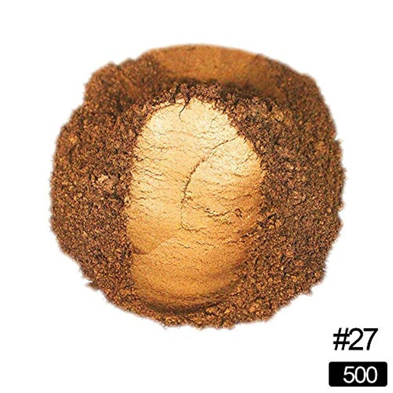 細菌ディベート子猫BETTER YOU (ベター ュー) 夏のアイシャドウ、口紅、フリッカー、カラフル、崩れない、ぼかしやすい、69色 目、唇、フリッカー、ハイライト (Y 8300)