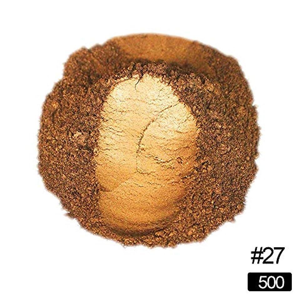 胃ラジウム再生的BETTER YOU (ベター ュー) 夏のアイシャドウ、口紅、フリッカー、カラフル、崩れない、ぼかしやすい、69色 目、唇、フリッカー、ハイライト (Y 8300)