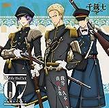 『 千銃士 』 絶対高貴ソングシリーズ Noble Bullet 07 戊辰戦争グループ 画像