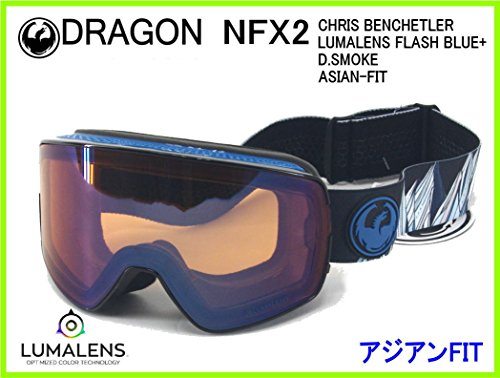 2018 DRAGON NFX2 CHRIS BENCHETLER/LUMALENS FLASH BLUE+D.SMOKE ASIAN-FITドラゴンゴーグル 348616030345スペアレンズ付