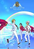 劇場版KING OF PRISM -PRIDE the HERO- ユニットプロジェクト ヒロ&ユウ [全国盤]