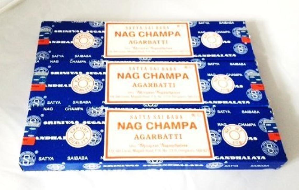 補う気分が悪い虚弱Satya Nag Champa Incense Sticks 40 Gram 3 Pack by Satya [並行輸入品]